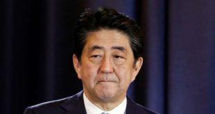 Thủ tướng Nhật sẽ kí dự luật casino trong tháng này